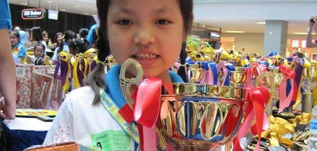 Chua Yu Xuan