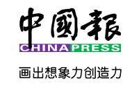 12dec2011-chinapress-small-200x150
