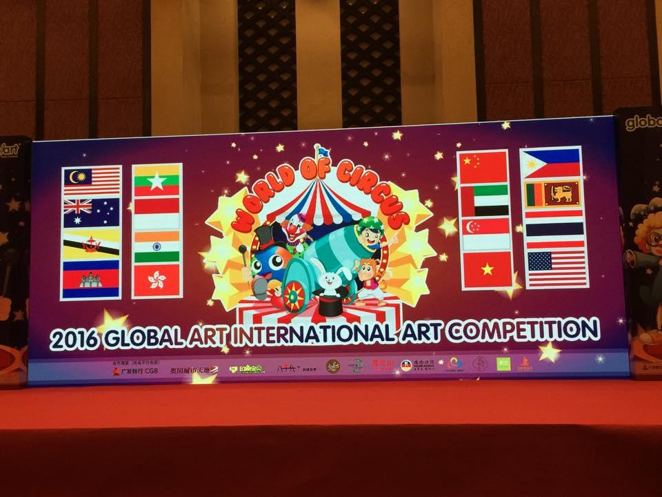 2016 Globalart International Competition, China Guangzhou
