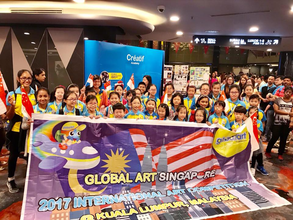 2017 Globalart International Competition