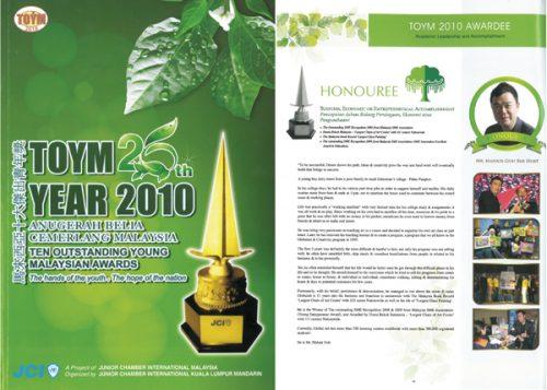 3dec2011-toym