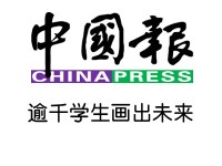 chinapress_natcomp-small-200x150