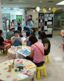 Global Art Bedok Children Art Lessons Open House