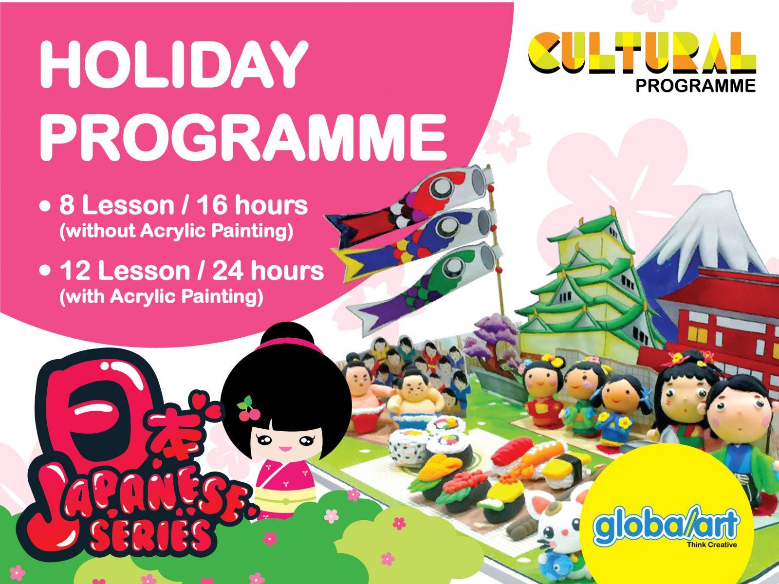 Global Art Holiday Program 2015