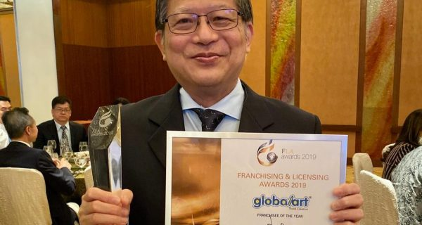 Global Art Hougang Bedok Yishun Principal at 2019 International Franchising and Licensing Award Ceremony