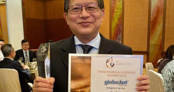 Global Art Hougang Bedok Yishun Principal at 2019 International Franchising and Licensing Award Ceremony