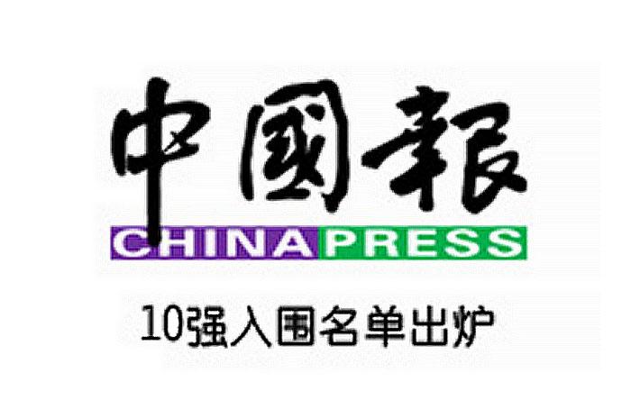 Global Art - Press - 20130804-thumb