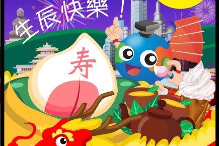 HK Macau sep-01