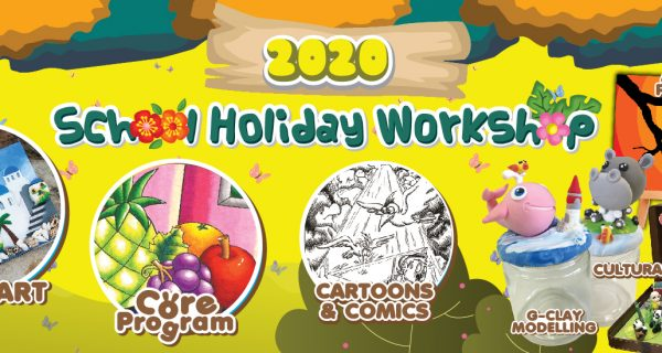 Holiday Workshop Website banner 20201021