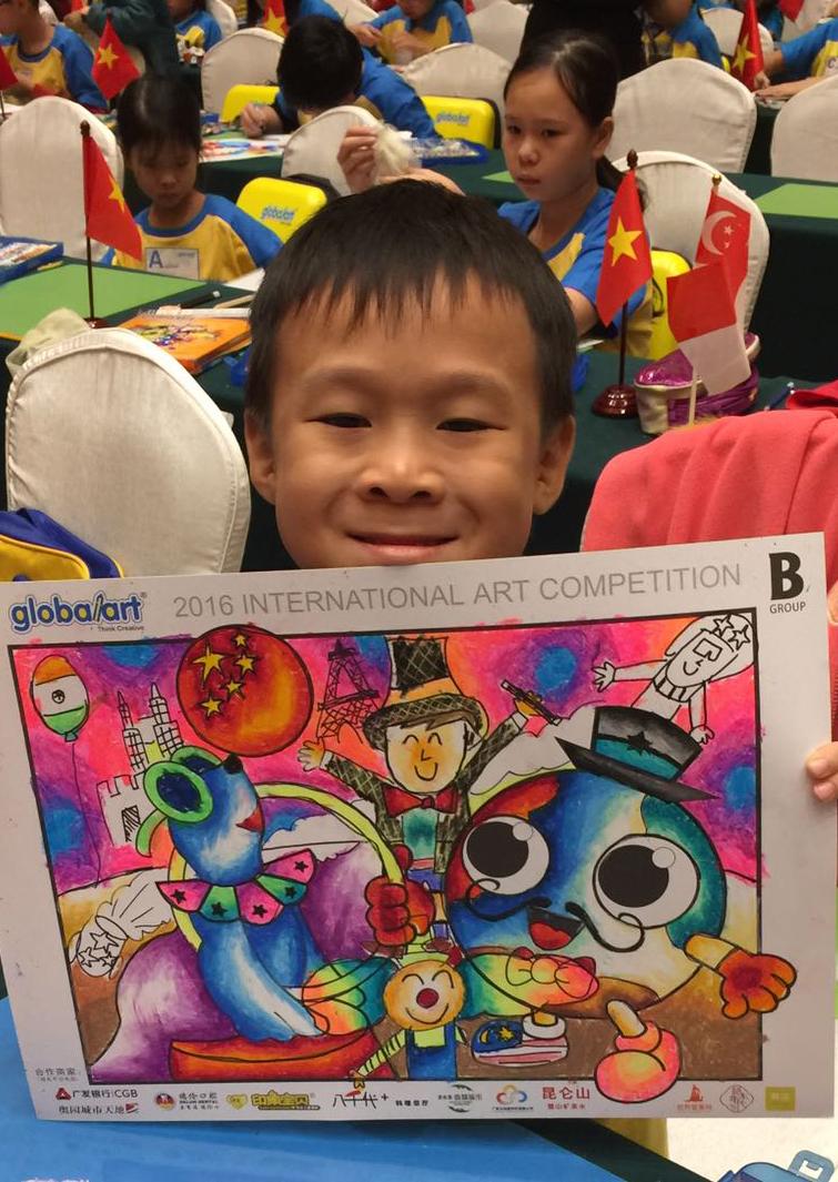 2016 globalart international competition  china guangzhou