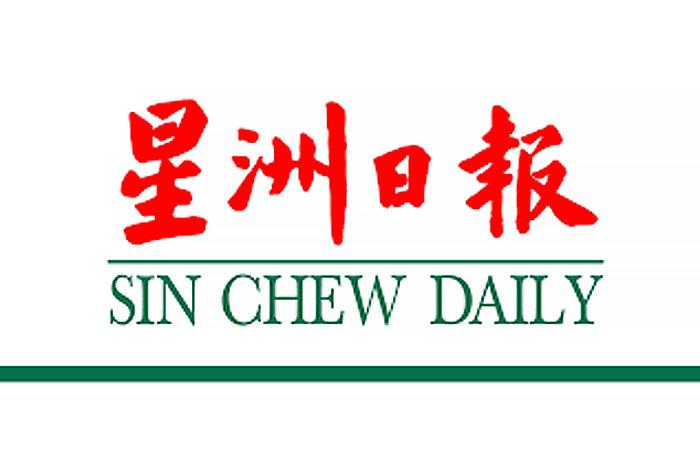 Logo-sin-chew