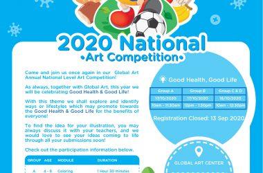 NAC 2020 Poster