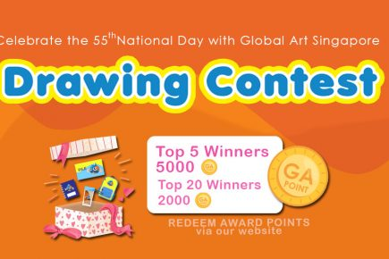 National-day-Drawing-Contest-2020-Featured-Image
