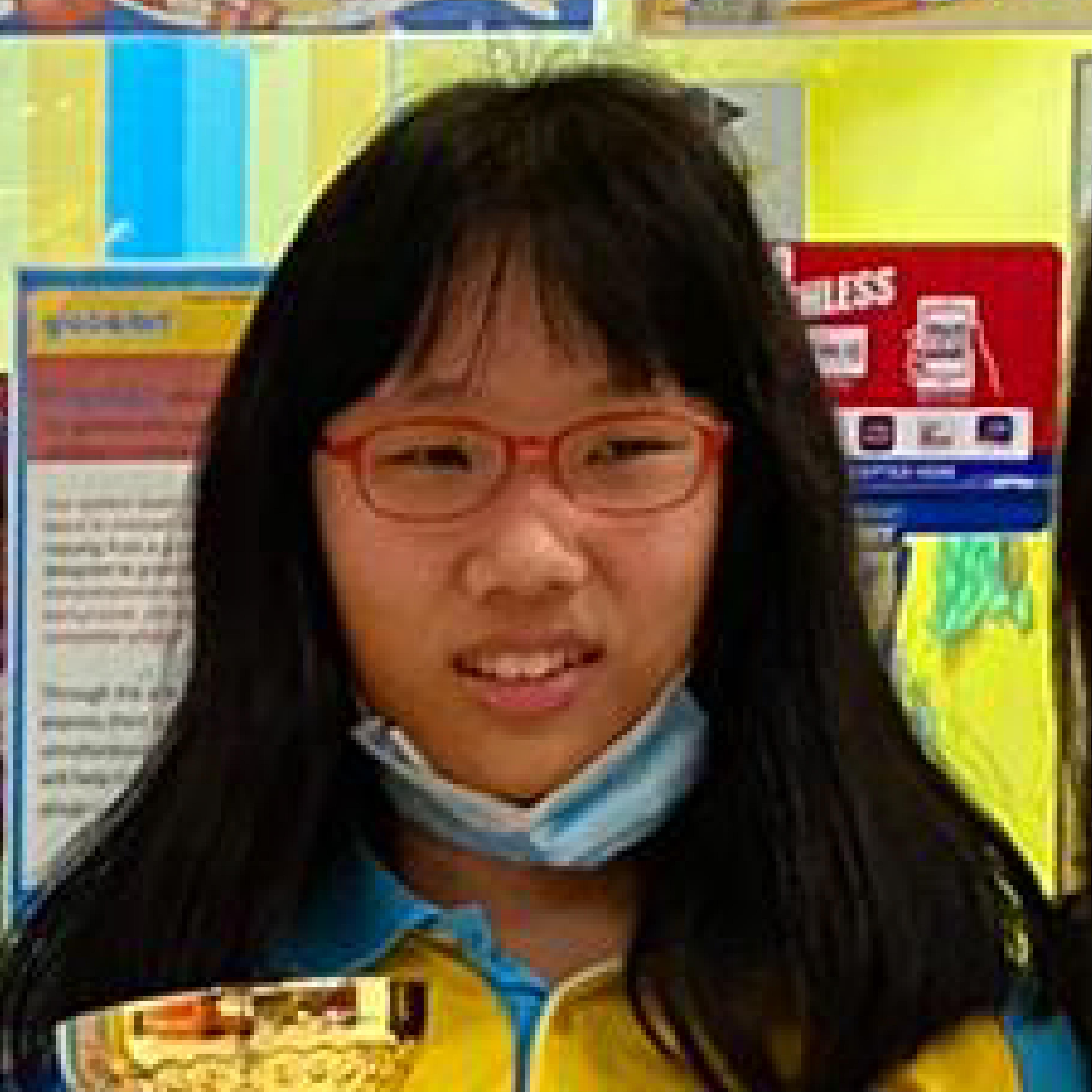 Zhi Yan